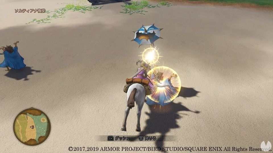 Dragon Quest XI S sample their new products at new images