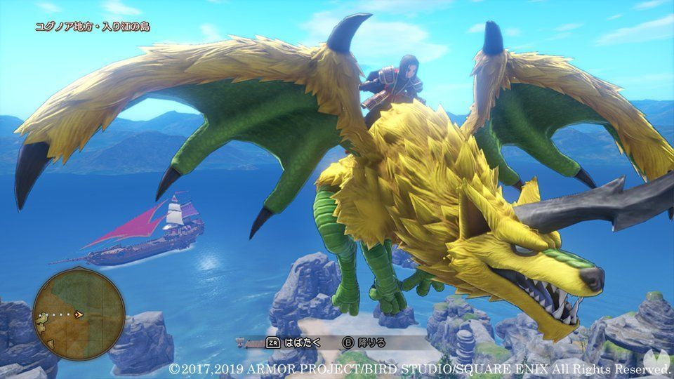 Dragon Quest XI S and Nintendo Switch conquered the sales of japanese