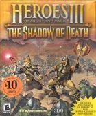Heroes 3: The Shadow of Death para Ordenador