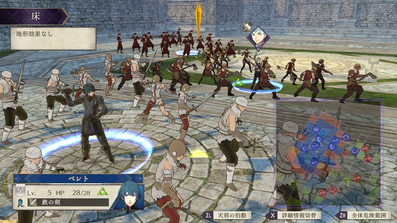 fire-emblem-three-houses-2019521129787_5
