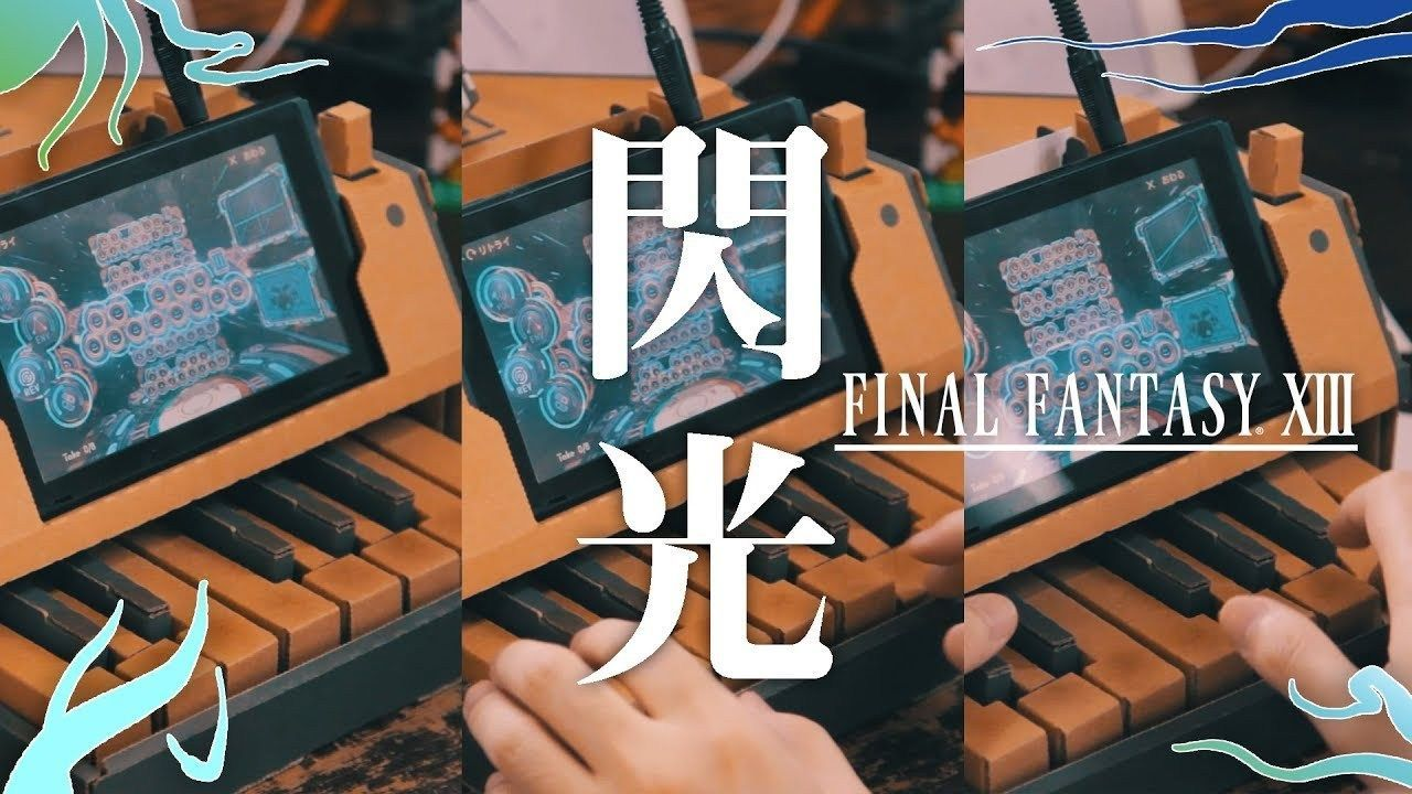 Un jugador japonés muestra las posibilidades musicales de Nintendo Labo