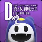 Carátula Dx2 Shin Megami Tensei: Liberation para iPhone