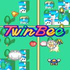 Carátula Detana Twin Bee CV para Wii U