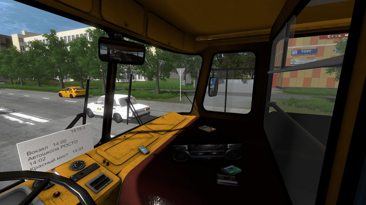 bus driver simulator 2018 toda la informaci n pc vandal. Black Bedroom Furniture Sets. Home Design Ideas