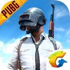 Carátula PUBG Mobile para iPhone