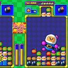 Carátula Bomberman Panic Bomber CV para Wii U