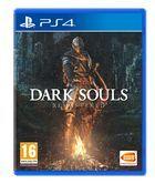 Carátula Dark Souls: Remastered para PlayStation 4