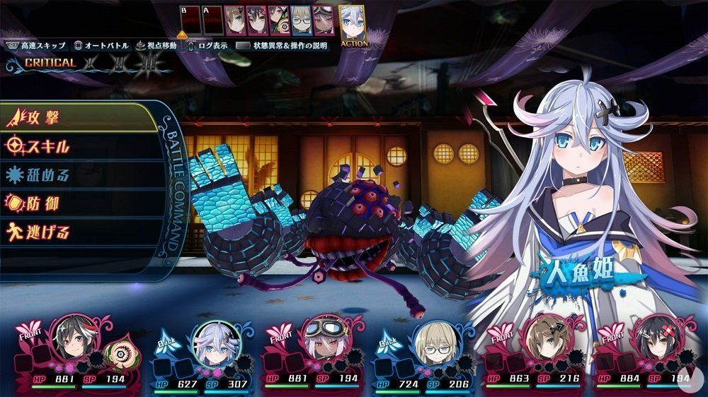 Mary Skelter 2 ya es oficial en PS4 e incluirá un remake del original