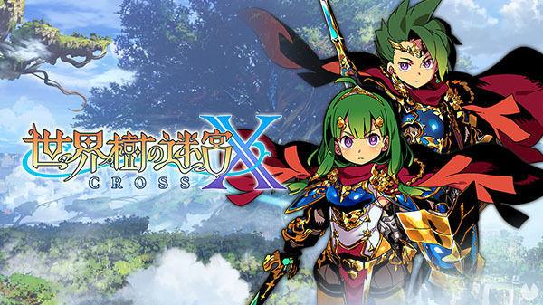 Etrian Odyssey X para 3DS es el juego más vendido de la semana en Japón