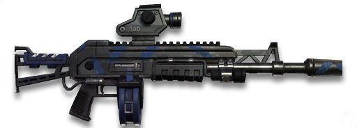 Rifles de asalto Fortnite