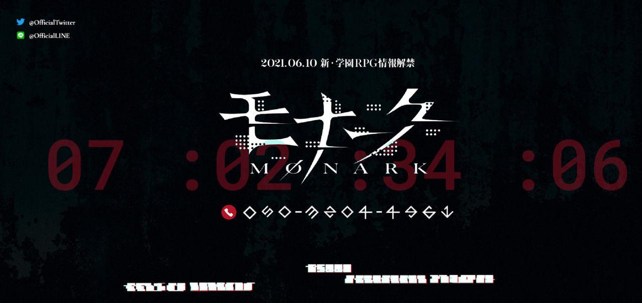 Monark: Una web adelanta el misterioso nuevo juego de los creadores de Shin Megami Tensei