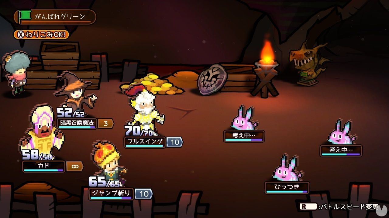 XSEED Games will publish Heroland in America with edition physics