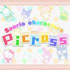 Carátula Sanrio characters Picross eShop para Nintendo 3DS