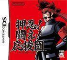 Ouendan 2 para Nintendo DS