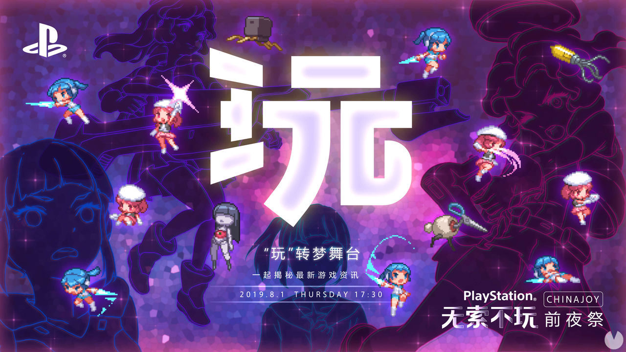 Sony reveals new games in ChinaJoy 2019, August 1