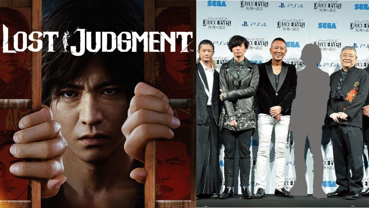 Peligra el futuro de Judgment por problemas con los derechos de imagen de su protagonista