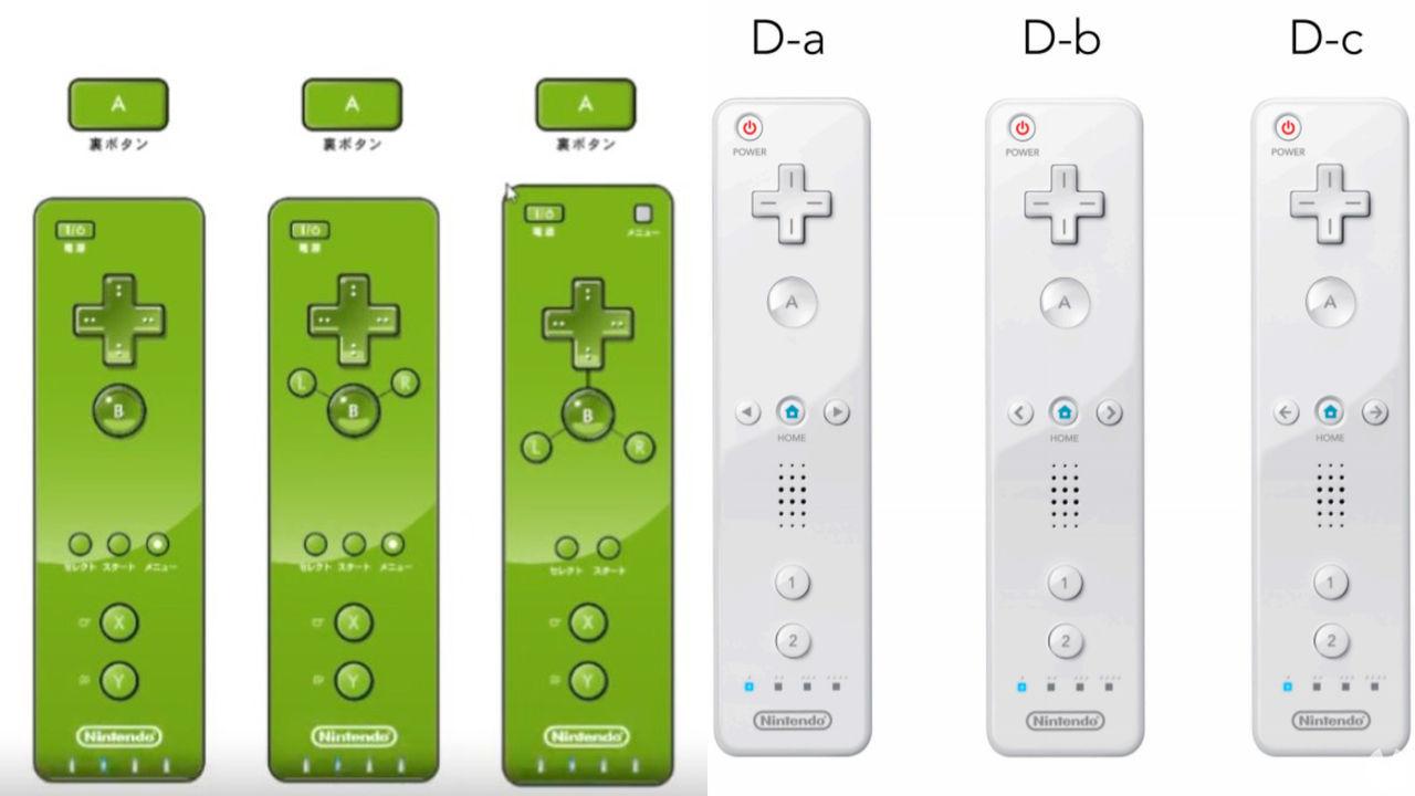 Revelados los primeros diseños para el Wiimote, el mando de Nintendo Wii