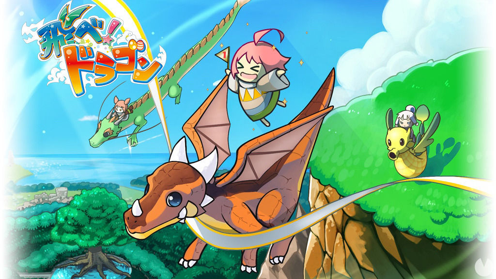 Cancelled two Nintendo 3DS games: Mobile Ball and Tobe! Dragon