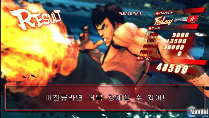 Street fighters IV  [PC : PS3 : Xbox360] 2009120162716_7
