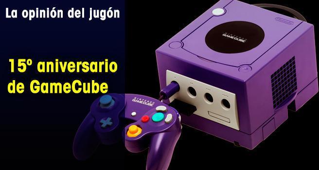 15º aniversario de GameCube