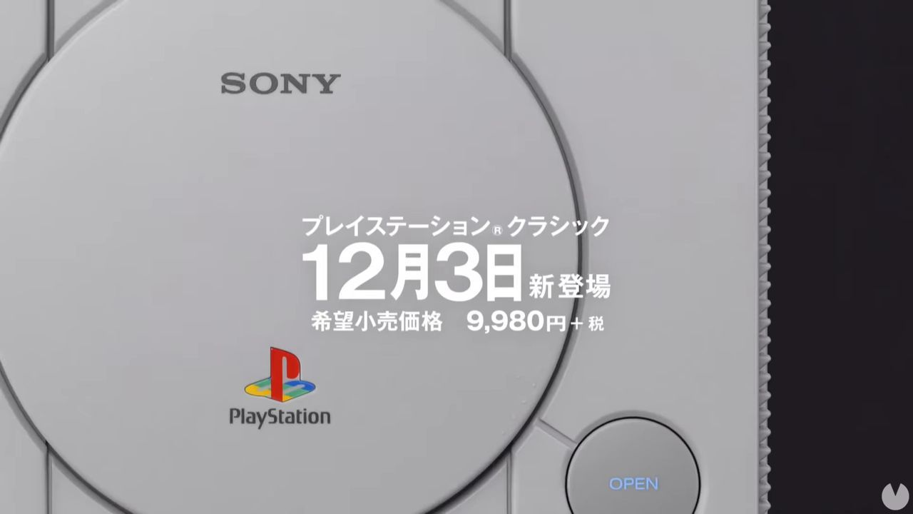 this is the strange announcement japanese PlayStation Classic