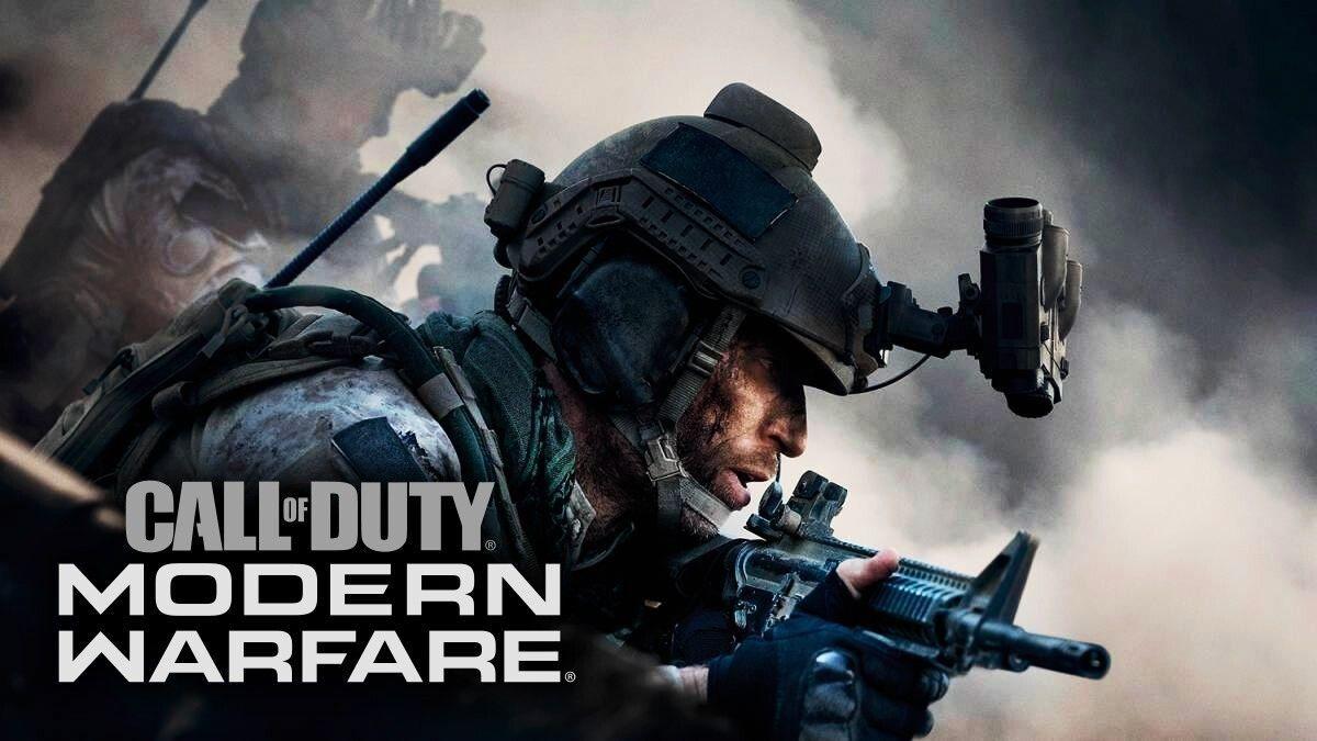 Call of Duty: Modern Warfare alcanza los 30 millones de copias vendidas en todo el mundo