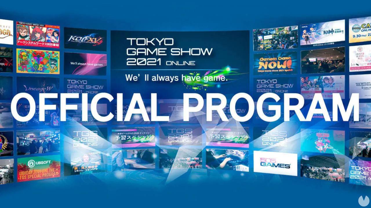 Xbox no presentará grandes revelaciones o anuncios en el Tokyo Game Show 2021