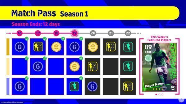 Match Pass eFootball