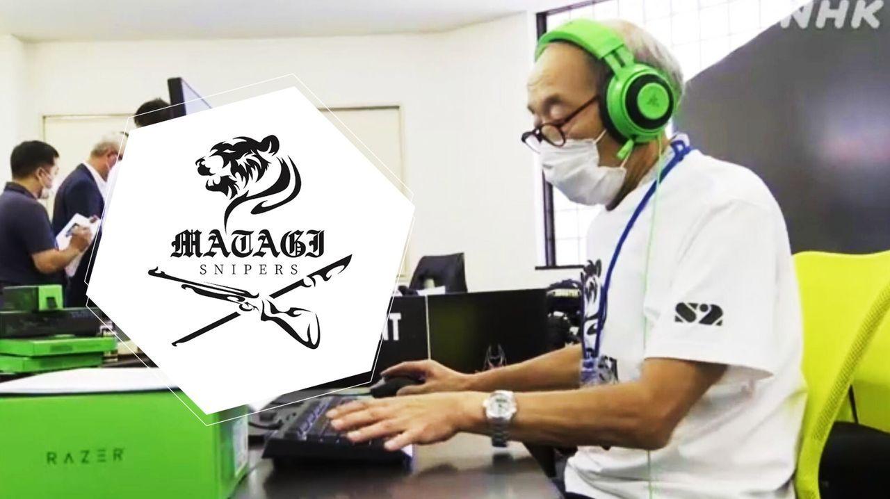 Este equipo de eSports japonés está compuesto por abuelos