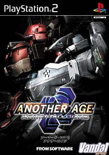 Portada oficial de de Armored Core: Another Age para PS2
