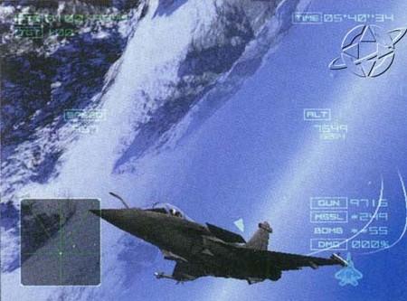 Más acerca de Ace Combat 4