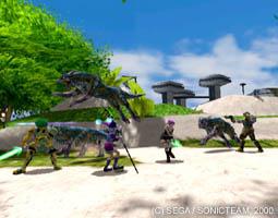 Phantasy Star Online se acerca...