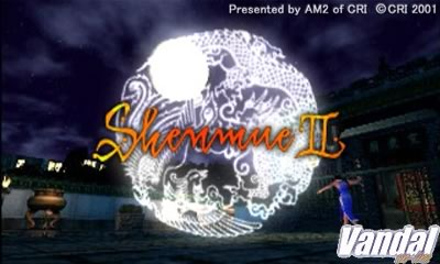 Nuevas imágenes de Shenmue 2