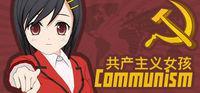 Portada oficial de Communism para PC