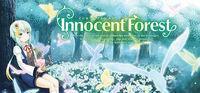 Portada oficial de Innocent Forest: The Bird of Light para PC