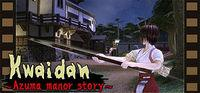 Portada oficial de Kwaidan para PC