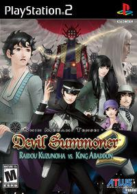Portada oficial de Shin Megami Tensei: Devil Summoner 2: Raidou Kuzunoha vs. King Abaddon para PS2