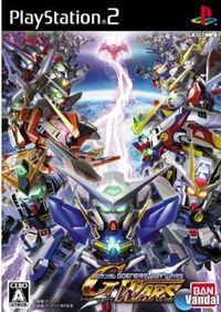 Portada oficial de SD Gundam G Generation War para PS2