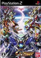 Portada oficial de de SD Gundam G Generation War para PS2