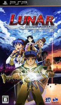Portada oficial de LUNAR: Harmony of Silver Star para PSP