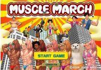 Portada oficial de Muscle March WiiW para Wii
