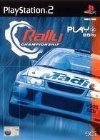 Portada oficial de de Rally Championship para PS2