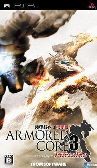 Portada oficial de Armored Core 3: Portable para PSP