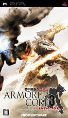 Portada oficial de de Armored Core 3: Portable para PSP