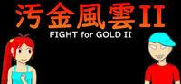 Portada oficial de Fight for Gold II para PC