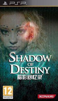 Portada oficial de Shadow of Memories para PSP