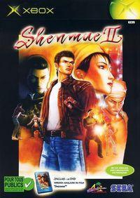 Portada oficial de ShenMue 2 para Xbox