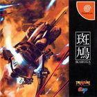 Portada oficial de de Ikaruga para Dreamcast