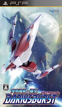 Portada oficial de Darius Burst para PSP