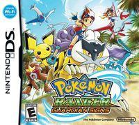 Portada oficial de Pokémon Ranger: Trazos de Luz para NDS